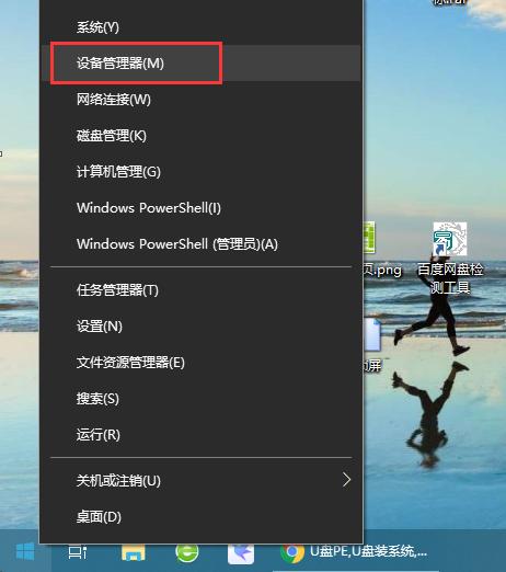Windwos10如何启用设备上的写入缓存来提高固态硬盘性能