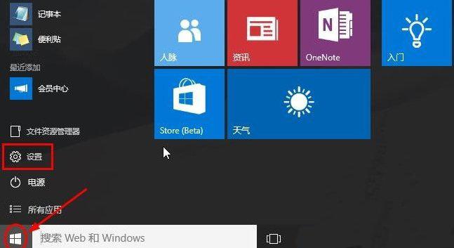 Windows10此电脑怎么放在桌面上|Win10显示桌面图标在哪里设置?-第2张图片