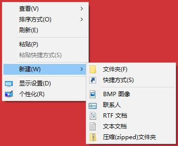Windows10系统怎么解决桌面右键新建没有Word、Excel、PPT的问题呢?-第5张图片