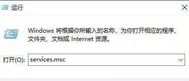 FF新推荐无残留卸载教程