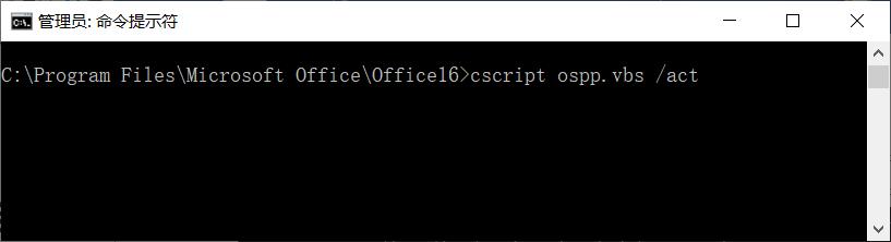 已激活的office更新Windows10后失效解决办法