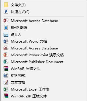 Windows10如何一键加密文件夹