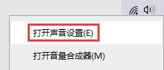 Win10音频设备图形隔离占用CPU使用率